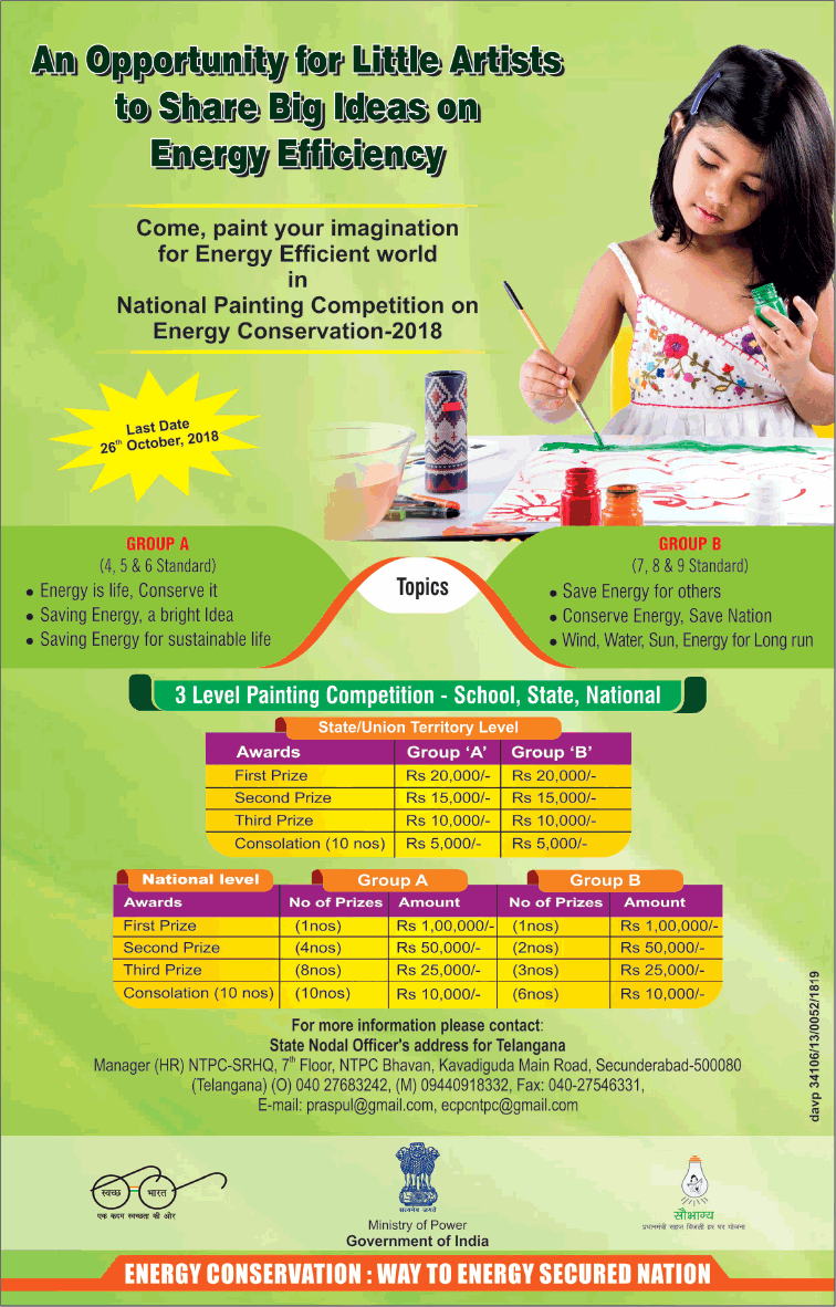 Ministry Of Power Energy Conservation Way To Energy Secured Nation Ad