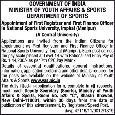 Ministry Of Youth Affairs And Sports Appointment Ad