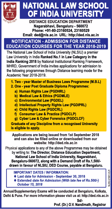 National Law School Admissions Open Ad - Advert Gallery
