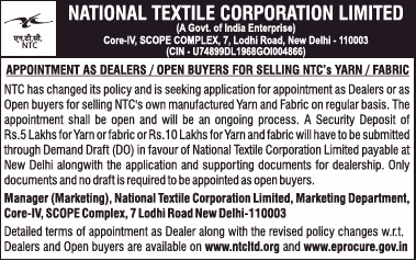 National Textile Corporation Limited Appointment Ad
