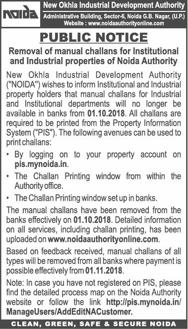 New Okhla Industrial Development Authority Public Notice Ad