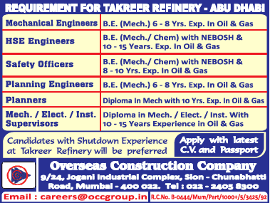Overseas Construction Company Requires Mechanical Engineers Ad