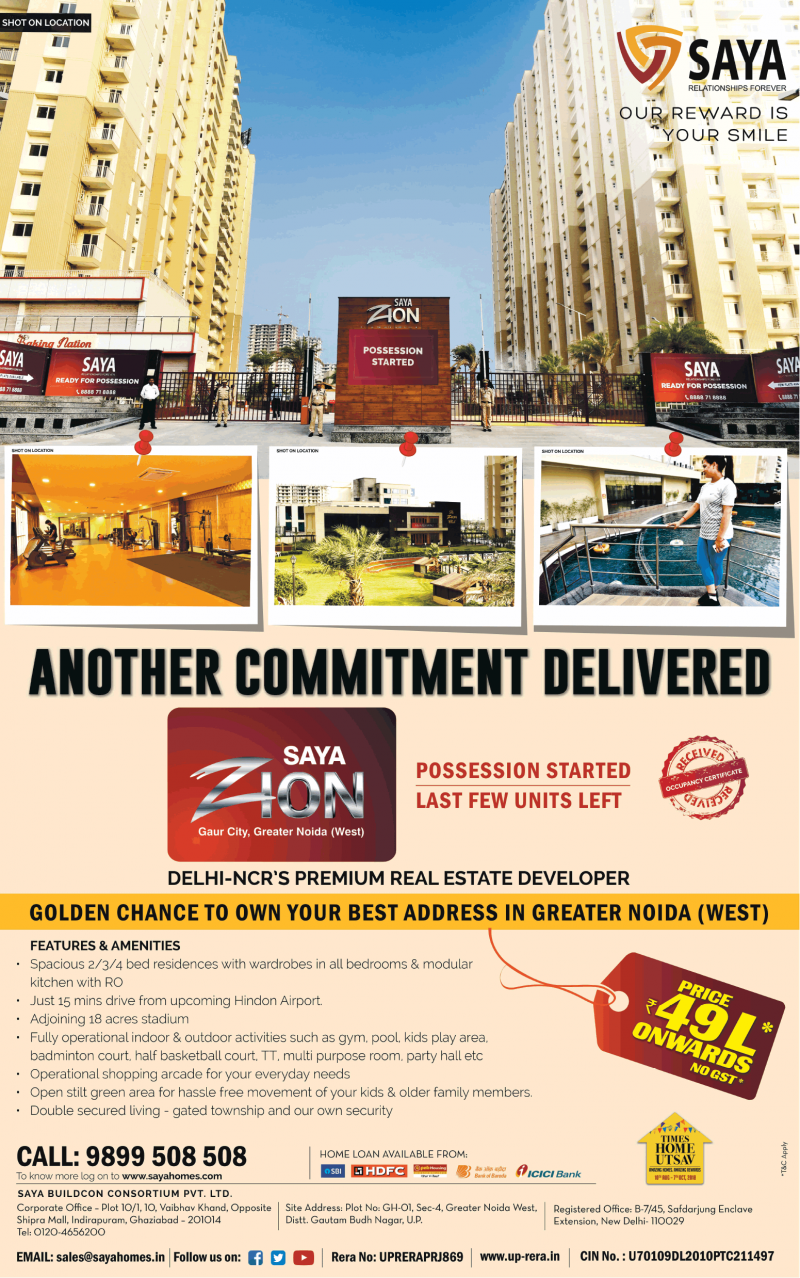 Saya Another Commitment Delivered Ad