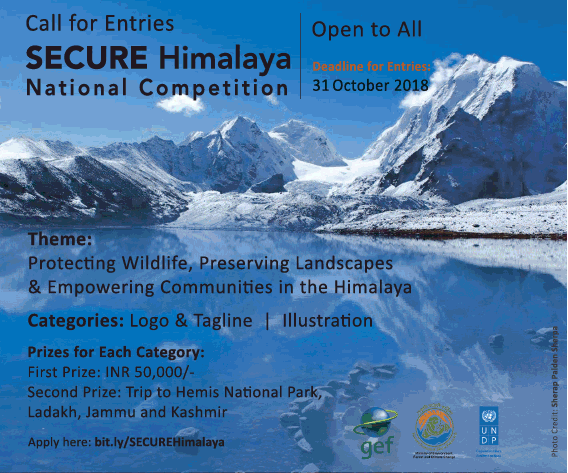 Secure Himalaya National Competition Ad