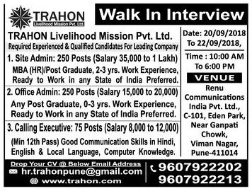 Trahon Livelihood Mission Pvt Ltd Walk In Interview Ad