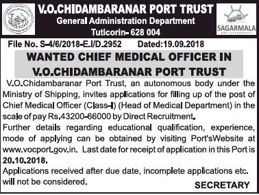 V O Chidambaranaar Port Trust Wanted Ad