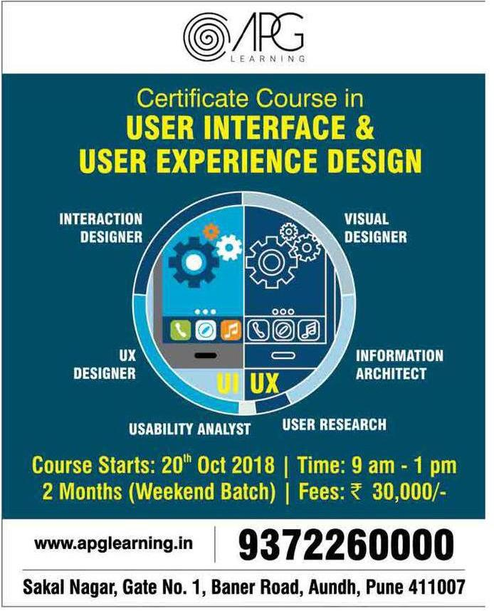 Apg Learning Certificate Course In User Interface And User Experience Design Ad Advert Gallery