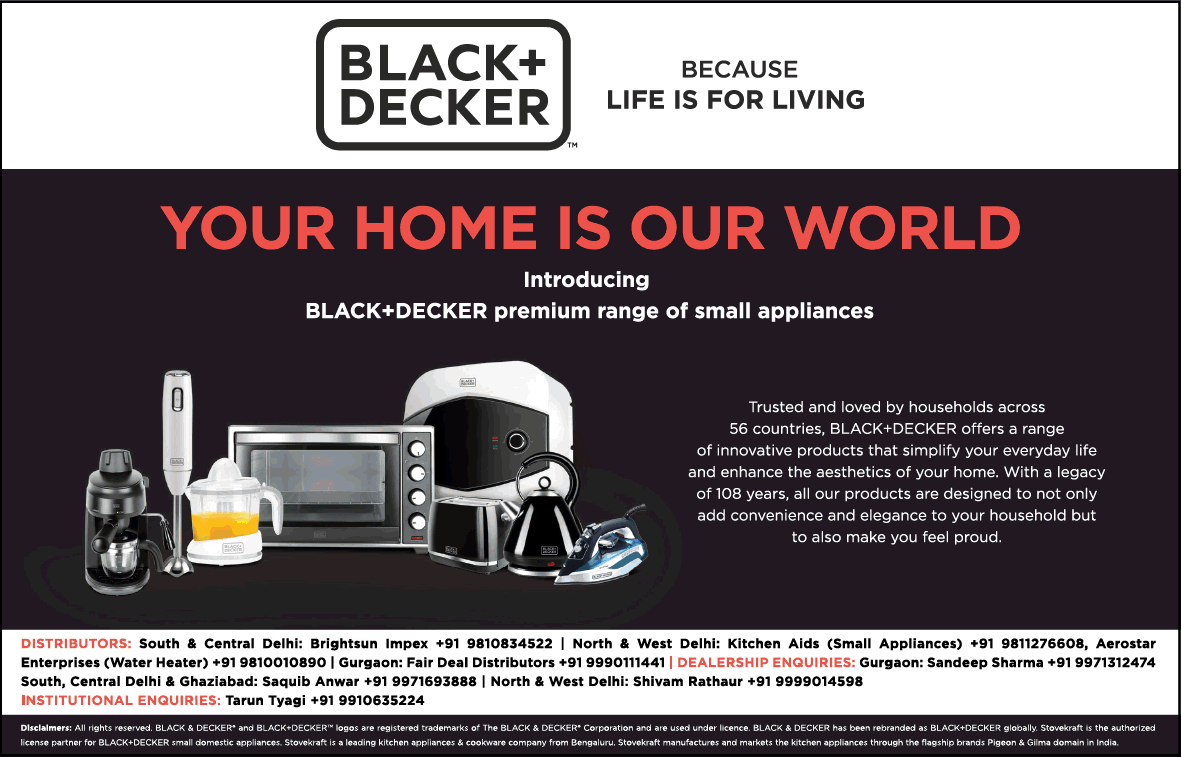 Black Plus Decker Your Home Is Our World Ad