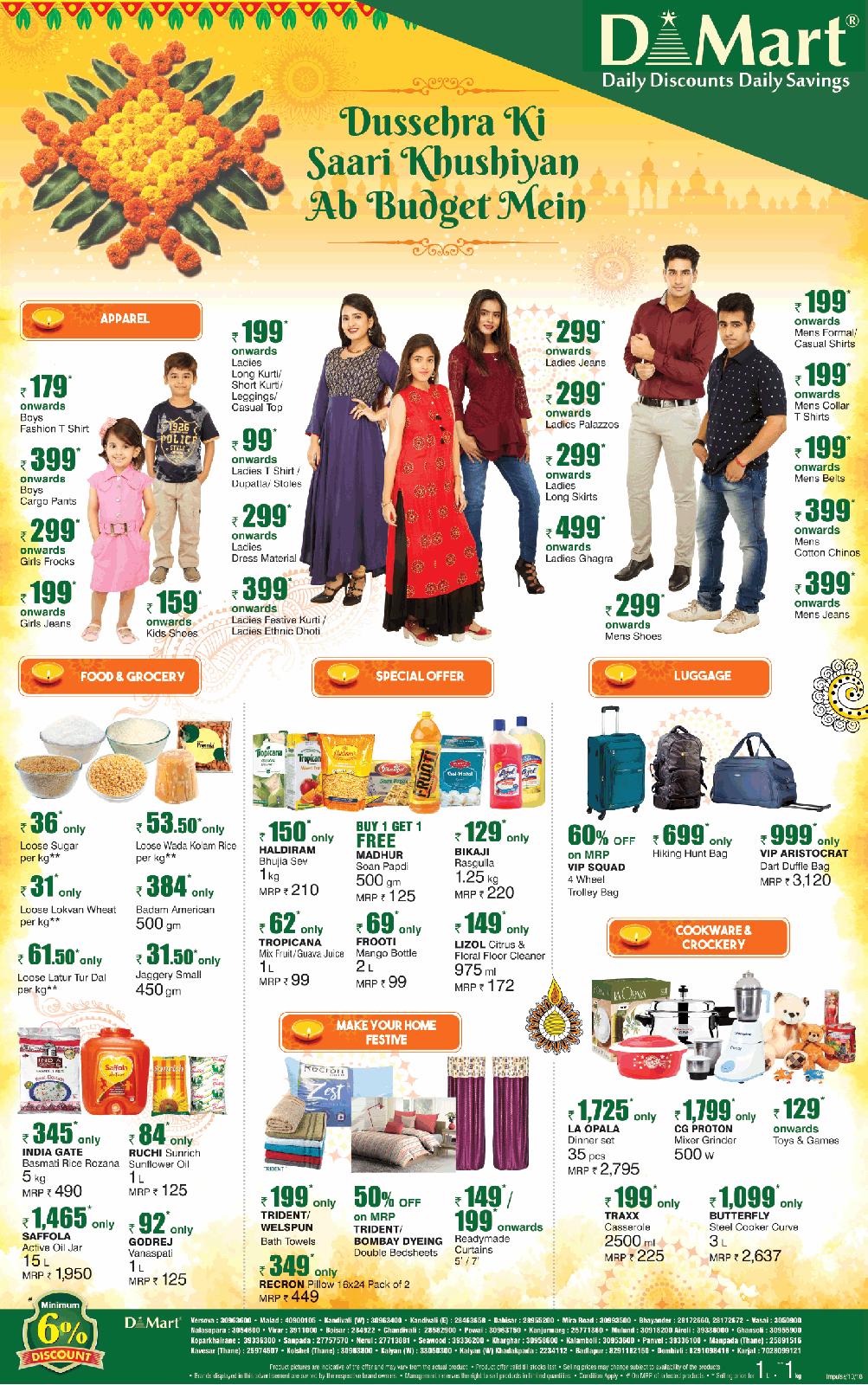 c10906ec2 D Mart Dussehra Ki Saari Khushiyan Ad - Advert Gallery