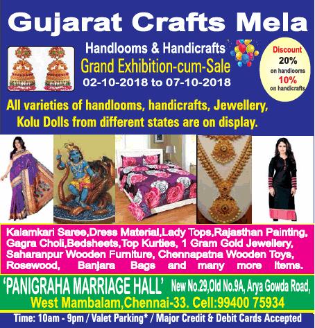Gujarat Crafts Mela Handlooms And Handicrafts Ad Advert Gallery
