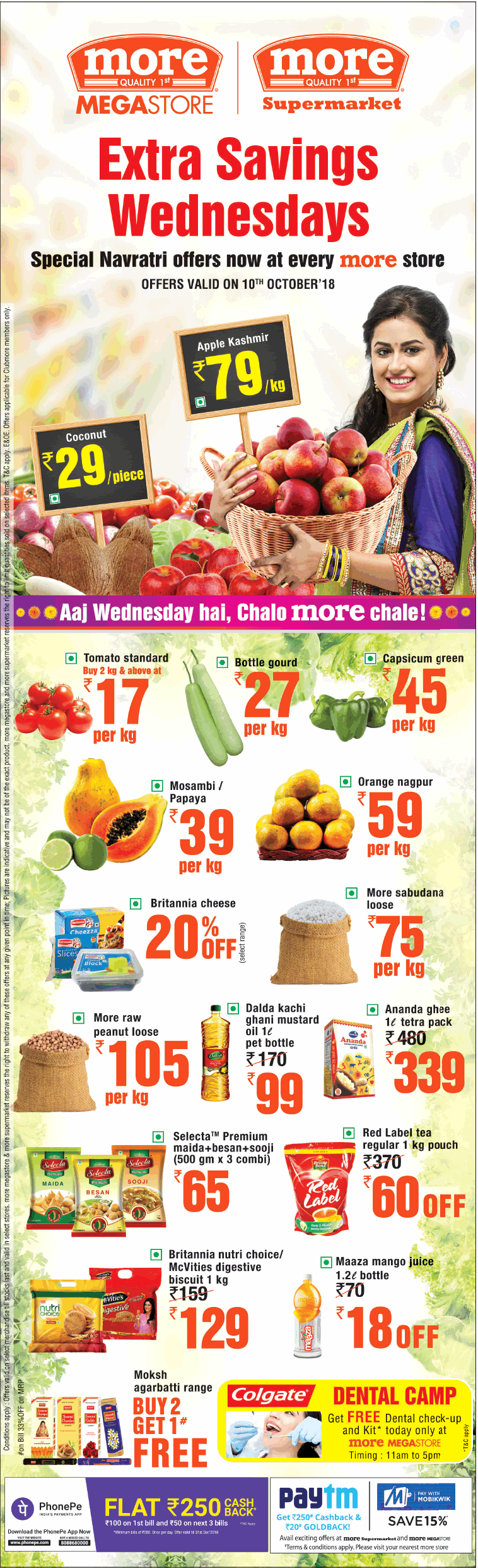 More Supermarket Extra Saving Wednesdays Ad