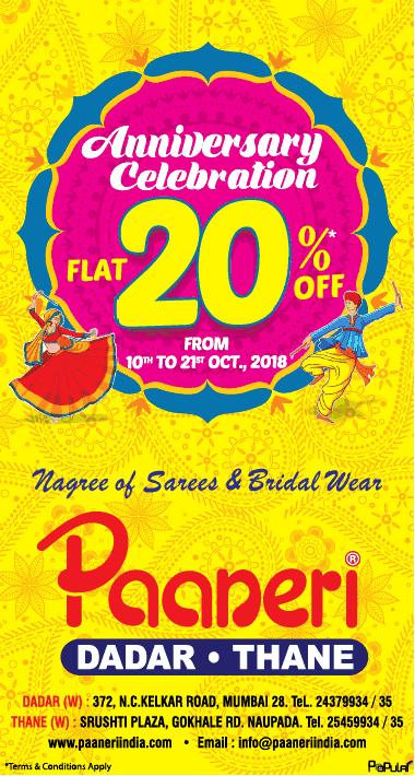 Paaneri Nagree Of Sarees And Bridal Wears Ad
