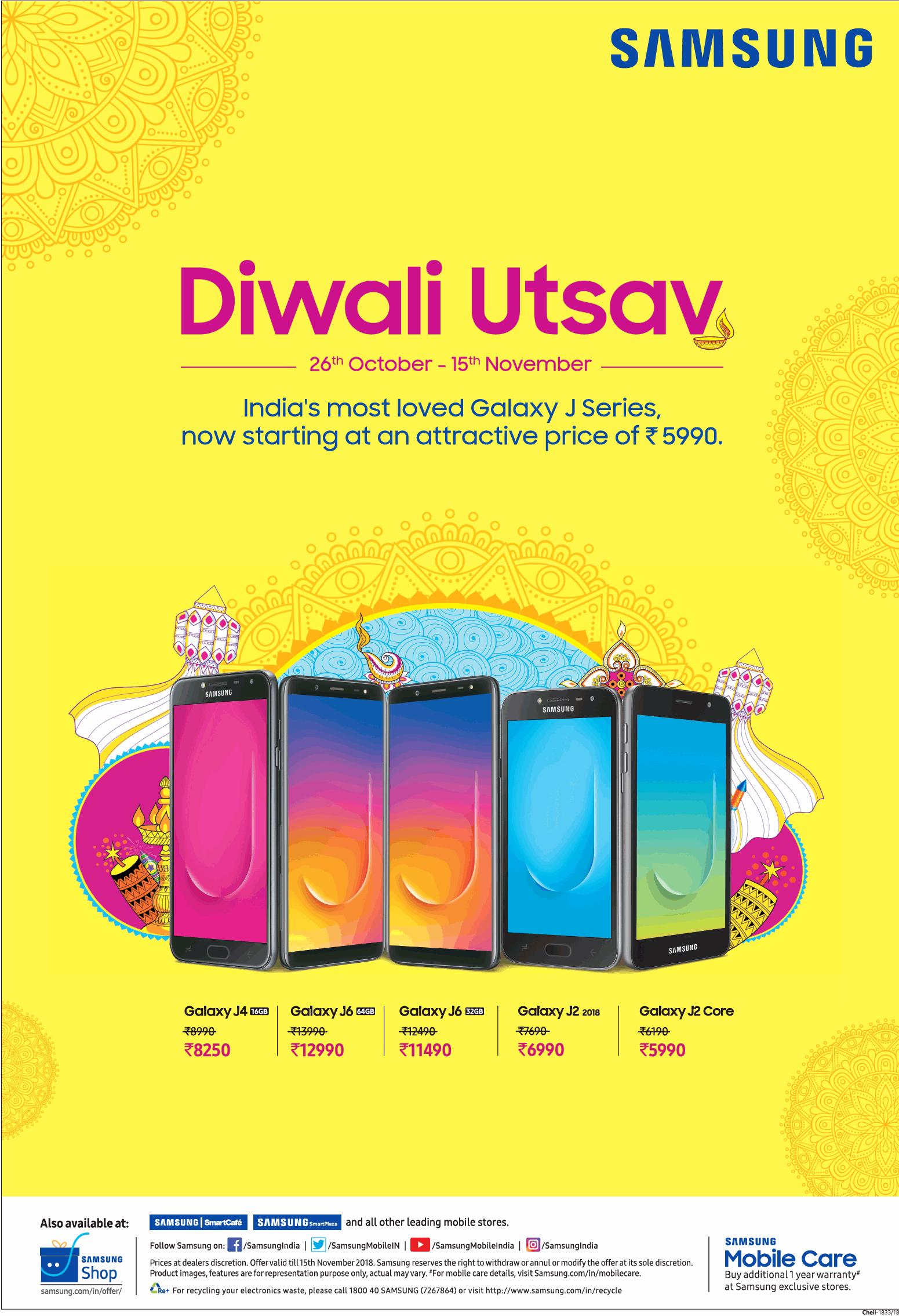 a0514107185 Samsung Diwali Utsav Ad - Advert Gallery