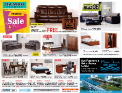 damro-furniture-festive-sale-ad-times-of-india-bangalore-17-11-2018.png