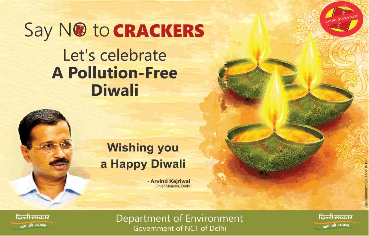 Khaskhabar/Delhi Crackers Ban:दिल्ली (Delhi) में बढ़ते वायु प्रदूषण (Air