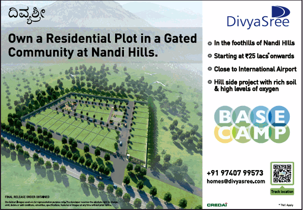 Divya Sree Own A Residential Plot In Gated Community Ad in