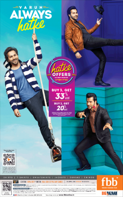 fashion-big-bazaar-hatke-offers-ad-times-of-india-delhi-28-11-2018.png
