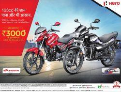 hero-125cc-ki-shaan-rs-30000-mei-ad-amar-ujala-delhi-22-11-2018.jpg