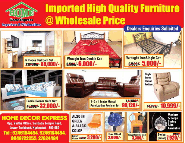 Home Decor Express Imported High Quality Furniture Ad