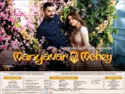 manyavar-mohey-naye-rishte-naye-vaade-ad-times-of-india-mumbai-23-11-2018.png