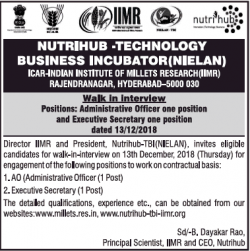 nutrihub-technology-business-incubator-walk-in-interview-ad-times-of-india-hyderabad-27-11-2018.png