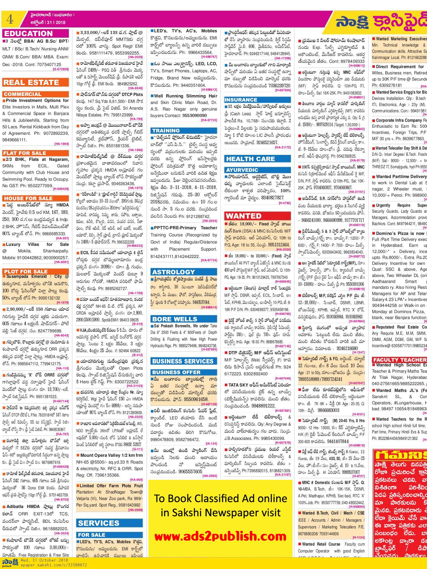 TELUGU ENADU NEWS PAPER TODAY 2018 - Sakshi epaper telugu