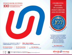 Union Bank 100th Foundation Day Celebrations Ad