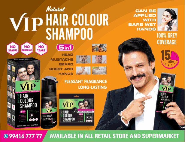 aebb14096 Vip Hair Colour Shampoo 5 In 1 Ad - Advert Gallery