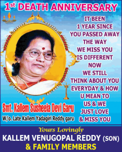 1st-death-anniversary-smt-kallem-yadagiri-reddy-ad-times-of-india-hyderabad-04-12-2018.png