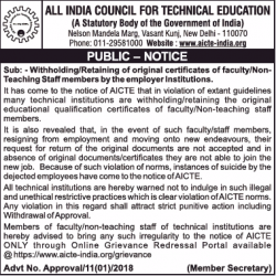 all-india-council-for-technical-education-public-notice-ad-times-ascent-delhi-05-12-2018.png