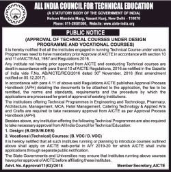 all-india-council-for-technical-education-public-notice-ad-times-of-india-mumbai-04-12-2018.png
