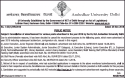 ambedkar-university-delhi-public-notice-ad-times-of-india-delhi-06-12-2018.png