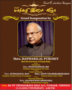 banwarilal-purohit-grand-inauguration-tamil-kalachara-sangam-ad-times-of-india-chennai-13-12-2018.png