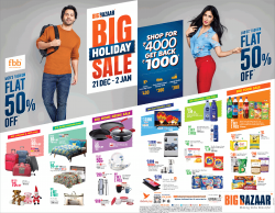 big-bazaar-big-holiday-sale-flat-50%-off-ad-times-of-india-mumbai-22-12-2018.png