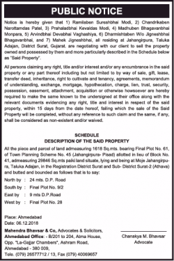 chanakya-m-bhavsar-public-notice-ad-times-of-india-ahmedabad-06-12-2018.png