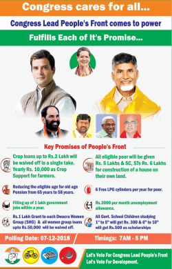 congress-cares-for-all-lets-vote-for-congress-ad-times-of-india-hyderabad-04-12-2018.png