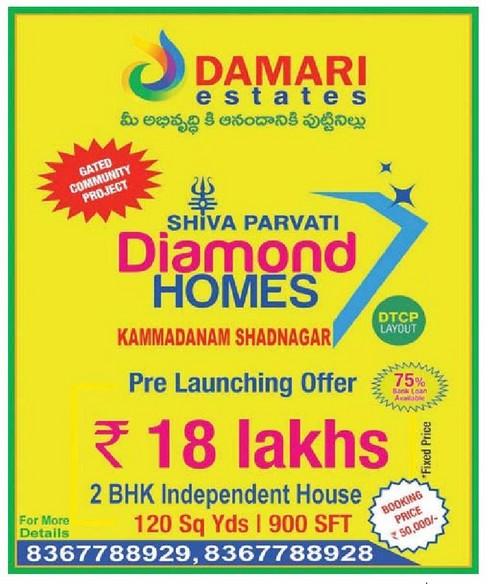 Damari Estates Gated Community Project Shiva Parvati Diamond