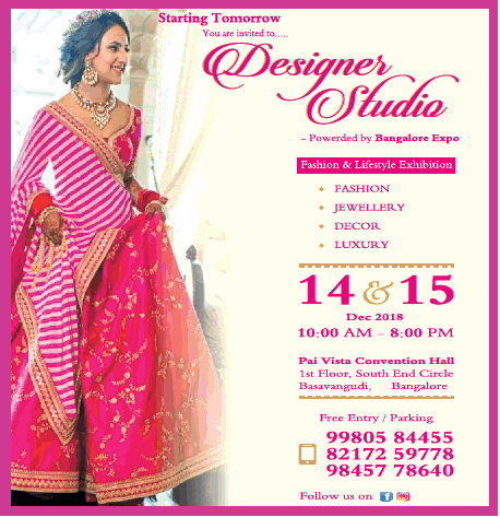 Designer Studio Fashion And Lifestyle Exhibition Ad In Times Of India Bangalore Advert Gallery