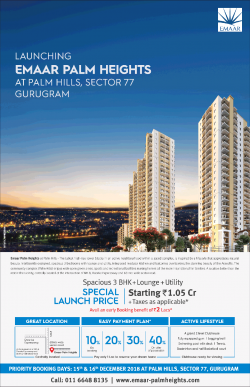 emaar-launching-emaar-palm-heights-at-palm-hills-sector-77-gurugram-ad-delhi-times-15-12-2018.png