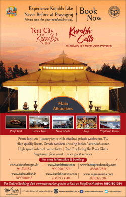 experience-kumbh-like-never-before-at-prayagraj-ad-times-of-india-delhi-09-12-2018.png