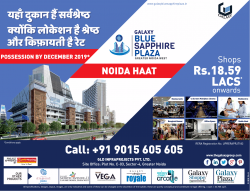 galaxy-blue-sapphire-plaza-shops-rupees-18-59-lacs-onwards-ad-property-times-delhi-15-12-2018.png