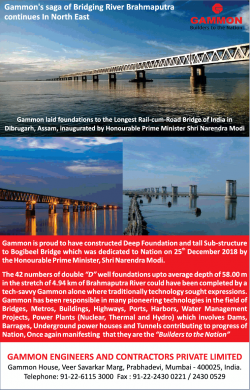 gammon-engineers-and-contractors-private-limited-bridging-river-brahmaputra-ad-times-of-india-delhi-27-12-2018.png