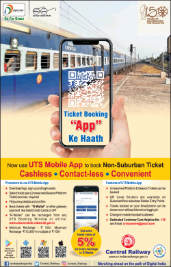 goverment-of-india-ticket-booking-app-kee-haath-ad-times-of-india-mumbai-14-12-2018.png