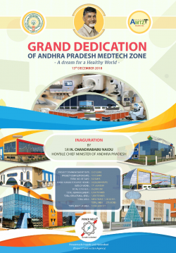 grand-dedication-of-andhra-pradesh-medtech-zone-ad-times-of-india-hyderabad-13-12-2018.png