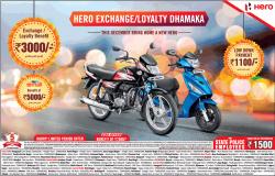 hero-exchange-loyalty-dhamaka-ad-times-of-india-delhi-23-12-2018.png