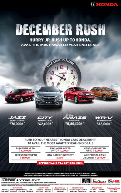 honda-december-rush-avail-the-most-awaited-year-end-deals-ad-times-of-india-bangalore-14-12-2018.png