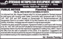 hyderabad-metropolitan-development-authority-public-notice-ad-times-of-india-hyderabad-13-12-2018.png