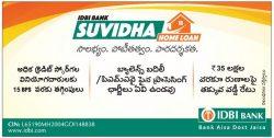 idbi-bank-suvidha-home-loan-ad-eenadu-telangana-07-12-2018.jpeg