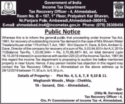 income-tax-deparment-ahmedabad-public-notice-ad-times-of-india-ahmedabad-06-12-2018.png