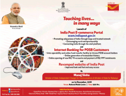 india-post-touching-lives-in-many-ways-ad-times-of-india-delhi-14-12-2018.png